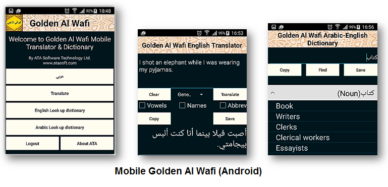 GOLDEN WAFI TRANSLATOR GRATUIT TÉLÉCHARGER AL